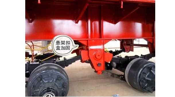 轻量化13米仓栏运输半挂车