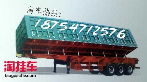 梁山造自卸车