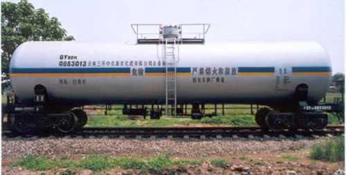 液化气体铁路槽车