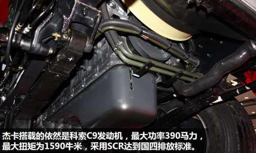 红岩杰卡牵引挂车发动机