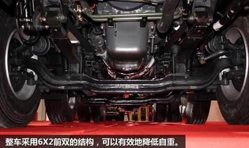 红岩杰卡牵引挂车底盘结构