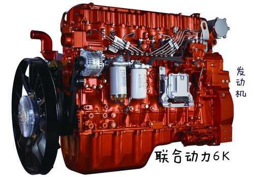 联合动力6K发动机