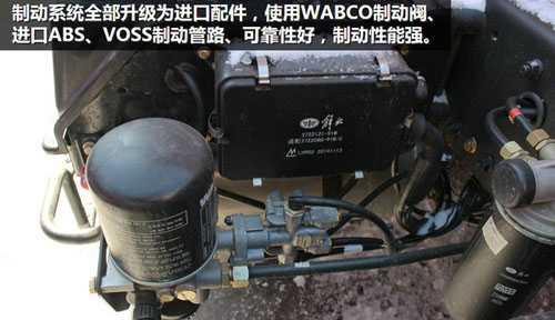 解放j6制动系统