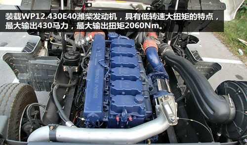 东风牵引车发动机