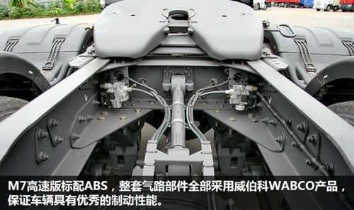 东风牵引车ABS
