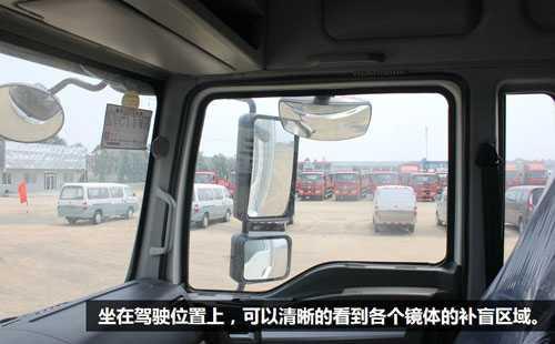 牵引挂车补盲镜