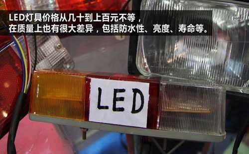 LED灯还有待规范