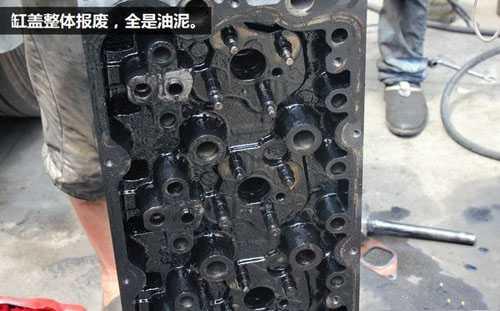 发动机盖全是油泥