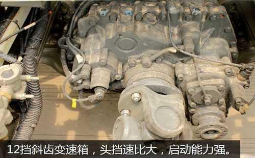 t7h 540变速箱