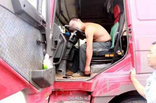 牵引挂车司机中暑昏迷