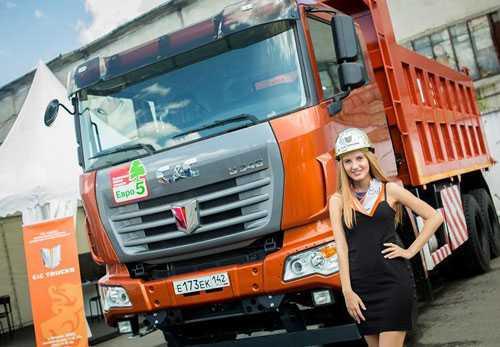 联合卡车CNG自卸车