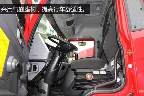 龙V牵引车气囊座椅