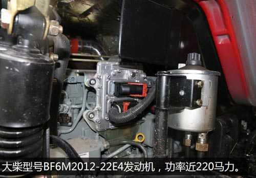 龙V4X2牵引车发动机