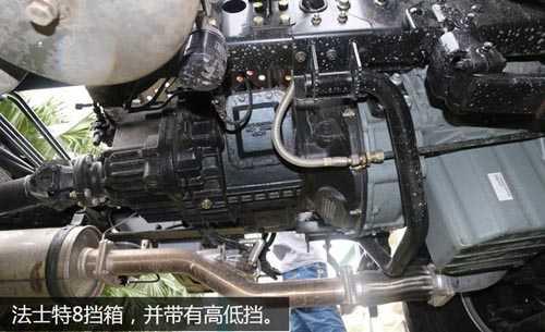 龙V牵引车变速箱