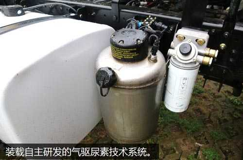 龙V牵引车自主研发尿素喷射系统