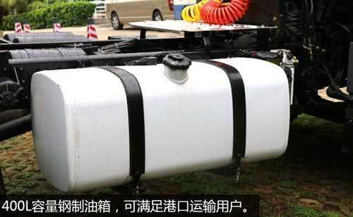 龙V牵引车油箱