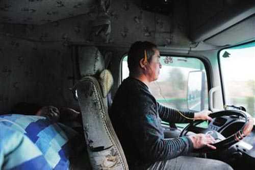 卡车司机久坐屁股疼