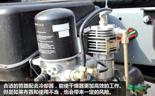 空气压缩冷却器
