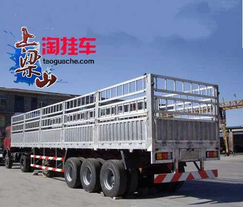 淘挂车就上www.taoguache.com