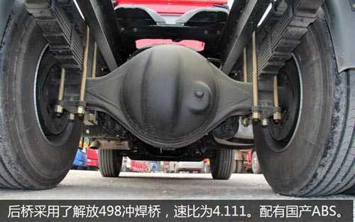 解放498冲焊桥