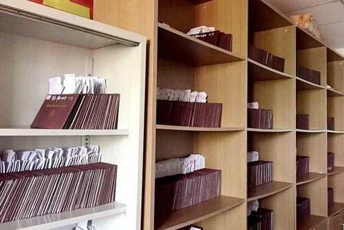 规范化的档案管理