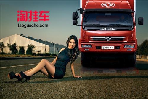 淘挂车告诉你中国消费者不懂买车