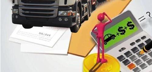 车辆索赔记录