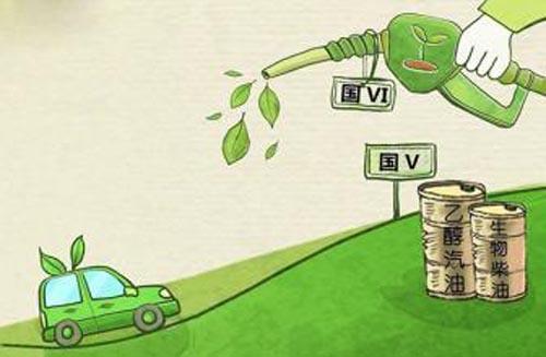 国V标准汽柴油