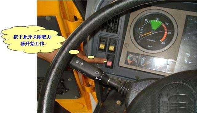 后翻自卸汽车操作方法步骤示意图www.hbxszq.com