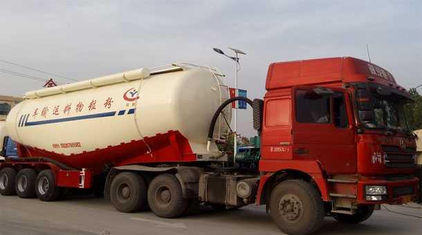 低密度粉粒物料运输半挂车(石灰) 13米 55立方