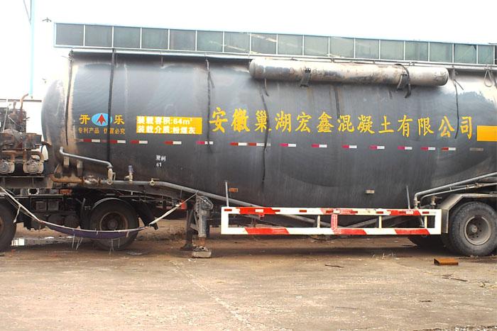 [济宁]2012年2012年的64立方散装水泥罐车 有手续