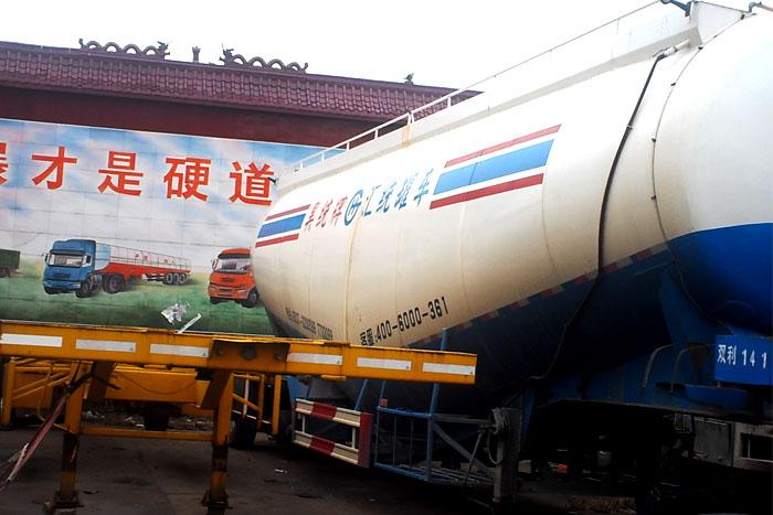 [济宁]2014年2014年65立方散装水泥罐车 有手续